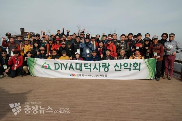 대덕사랑산악회, 보문산 도원결의 / 충청뉴스 최형순 기자