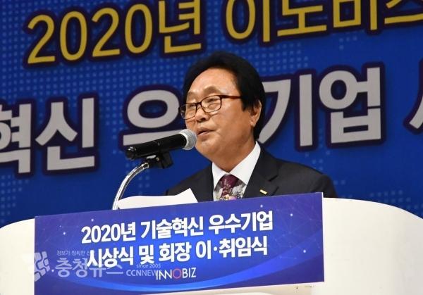 이노비즈협회 대전세종충남지회 제7대 회장에 (주)고려산업 임상준 대표가 취임했다.