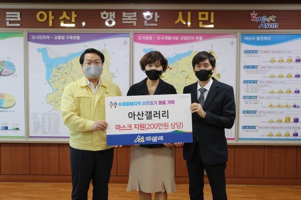 후원물품 전달 후 아산갤러리 관계자와 오세현 아산시장이 기념사진 촬영